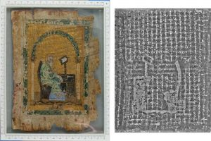 Figure 1. (Left) A leaf from the Archimedes Palimpset covered by a forged painting from the twentieth century as veiwed in normal lift. (Right) Image of the same page (reversed) and illuminated using synchrotron X-rays to stimulate X-ray fluorescence from the iron in the ink, which now shows the vertical Greek text written by the monk Myronas in 1229. Photo credit: Uwe Bergmann